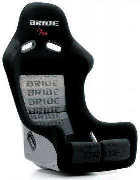 Bride ZIEG III FRP Low Max Bucket Seat