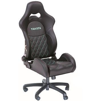 Charmant Takata Drift Pro LE Reclining Office Sport Seat