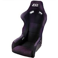 D2 Racing Bucket Seats