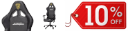 10% OFF OMP RACING OFFICE CHAIRS